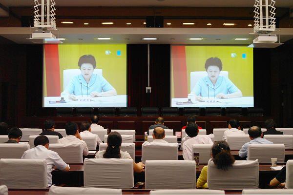 滁州组织收听收看全国教育信息化工作电视电话会议