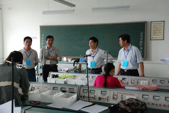 全淮南初中物理教师实验技能比赛圆满结束