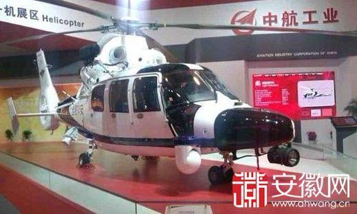 合肥警用直升机今日亮相珠海航展