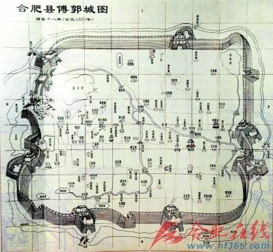 安青网 安徽网事 >正文   ○清朝合肥老地图上的城墙 老城墙可以承载