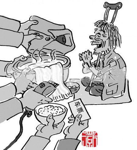动漫 简笔画 卡通 漫画 手绘 头像 线稿 450_494