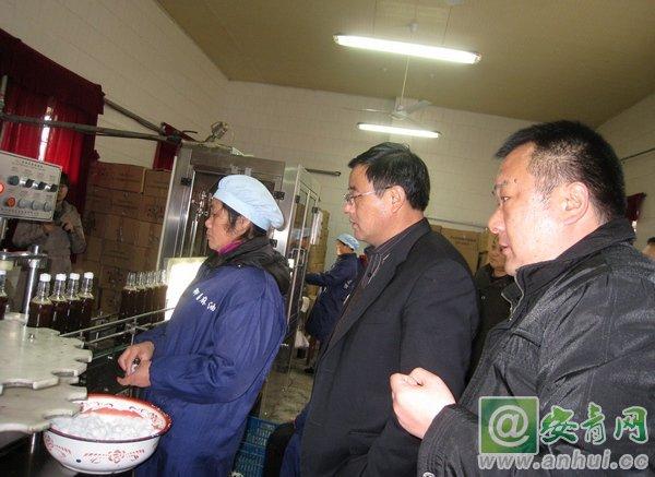 滁州市食品安全考核组检查考评凤阳县食品安全减肥可以拉伸40分钟吗做工作每天图片