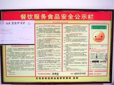安全生产责任承诺书范本-施工企业的安全生产责任