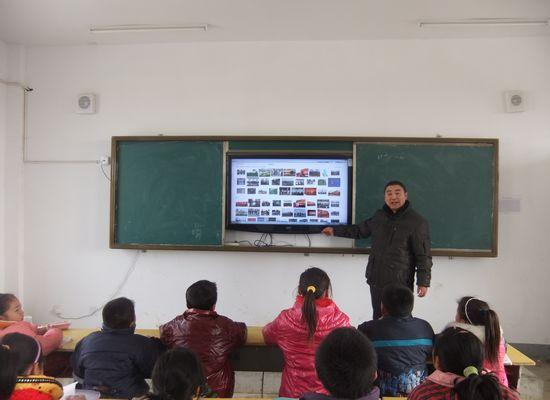 定远县东兴学校广泛开展县情教育活动